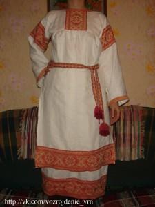 Так выглядит русская народная женская рубаха